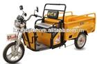 Hot sale 1000W three wheel adults electric rickshaw cargo