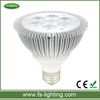 Factory direct sale high lumen output led par 30 light