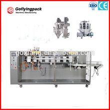 Popular low price powder and liquid packing machine