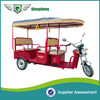 2014 eco friendly super power luxury six seated battery powered electric tricycle with roof