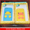 New Animal Silicone Cell Phone 3D Case with Retail Package