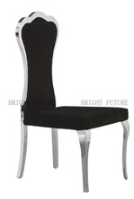 black synthetic leather dinner chair