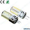 2W Epoxy resin glue G4 led light led globe light bulbs made in china