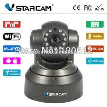 VStarcam Cheap H.264 Pan /Tilt Wireless Indoor Dome P/T P2P IP Camera, Plug and play Cheap indoor PTZ wifi IP Camera