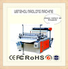good effect high speed roll paper cross cutting machine