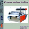 reliability rational design computer economical model non woven fabric cross cutting machine