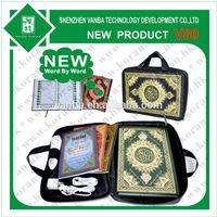 New arrival quran educational toys,digital quran with coran reciter ,coran pen v80 from vanba
