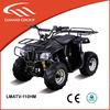 cheap kids gas powered atvs atv manual 110cc atv quad with CE