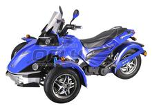 new cheap three wheel 250cc atv 3 wheel