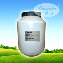 HS2255 high value Epoxy Resin
