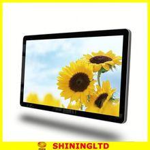 China Guangdong Shenzhen 7 inch tft touch screen e-book