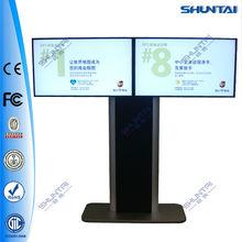 Dual screen floor standing kiosk lcd ad