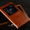 for Samsung Galaxy Note 3 smart phone stand cover Genuine Leather case S-view China wholesale
