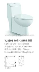 Siphonic one piece Toilet , Lavatory ceramic toilet , One-piece Toilet