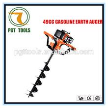 49CC Gasoline drill press stand