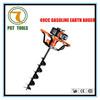 49CC Gasoline petroleum drilling machine