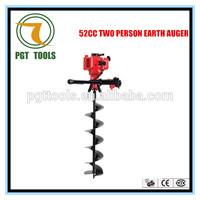 52CC gas angle drill attachment