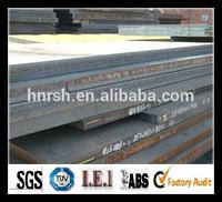 din standard steel plate