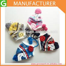 Warmly Custom Cute Baby Earflap Hat Children's Hat Wholesales