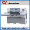 QZX1300w Polar style digital display plastic paper cutter