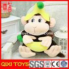 Stuffed plush toy monkey with banana