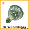 New design 12w e27 base par38 cob led lamp
