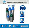 MT-2/4-2.8 Aluminium hydraulic cylinder