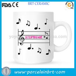 Personalised name mug music christmas gift