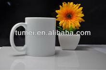 2014 new product wholesale 11oz customized sublimation music sound mug