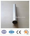 high quality custom made all sizes aluminum alloy pipe,aluminum extrusion profiles