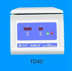 TD4C Low speed blood bank equipments,blood bank centrifuges