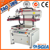 High quality logo printing machine