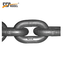 LIFTING CHAIN,black plastic chain