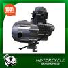 High quality Loncin CVT250 250cc ATV engine