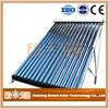 Professional Factory Made U Pipe Vacuum Tube Solar Collector