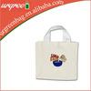 Plain Cotton Eco Shopping Bag