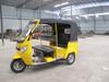 2014 new model bajaj passenger tricycle/3 wheel motorcycle