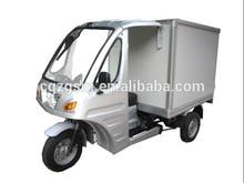 enclosed cargo tricycle/three wheeler/cargo 3 wheel motorcycle