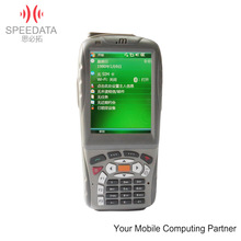 Water proof and dustproof support android 2.3 passive tag rfid reader