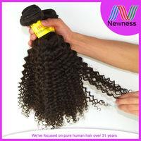 100% Virgin brazilian tight curl human hair extension