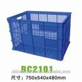 Bc2101model, grande de plástico de leche cajones/jaulas embalaje heavy duty de almacenamiento