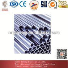double random length steel pipe