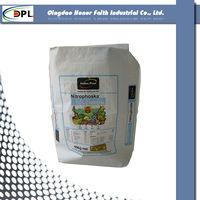 2014 Custom Standard High Quality Non Woven Pp Gift Bag
