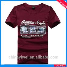New Model Men's Promotional T-shirt Wholesale