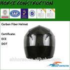 HM motorcycle Carbon Fiber Full Face Helmet