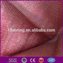 Reddish brown shade net / shadow net / garden shadow net AN-SR01