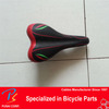 Comfortable Brown leather road bike saddle for sale