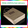 Paper bag/gift paper bags manufacturer/recycled brown paper bag