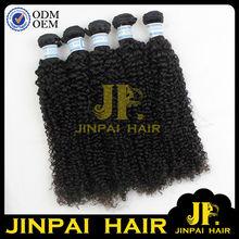 JP Hair Double Weft Cheap Curly Human Hair Weaving