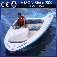 2014 Hison China factory directly sale fiberglass boat hardtop
